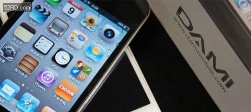 大米 手机获入网许可 外观与iPhone类似