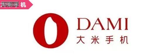 logo logo 标识 标志 设计 图标 519_186图片