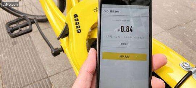 共享单车智能锁方案爆量!希姆通接单5.7KK月出货2KK,冰霜谱