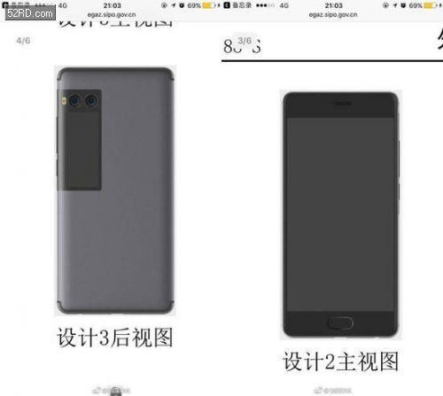 魅族PRO7手机曝光 背面双摄设计独特