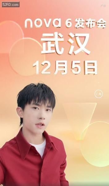 华为nova 6官宣:或搭载麒麟990 5G SOC