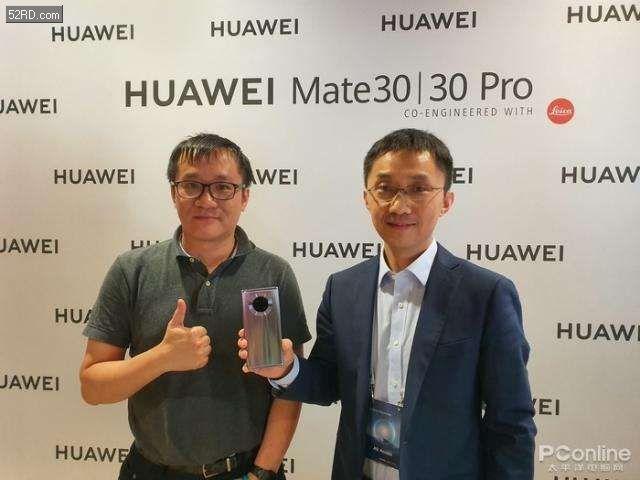 华为副总裁:Mate30研发费用超21亿元、3000工程师努力结果